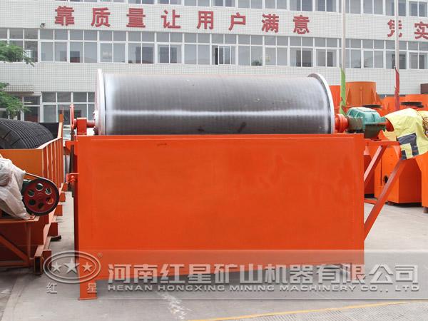 皮带给矿机_磁选机的工作原理使用方法_河南红星矿山机器有限公司